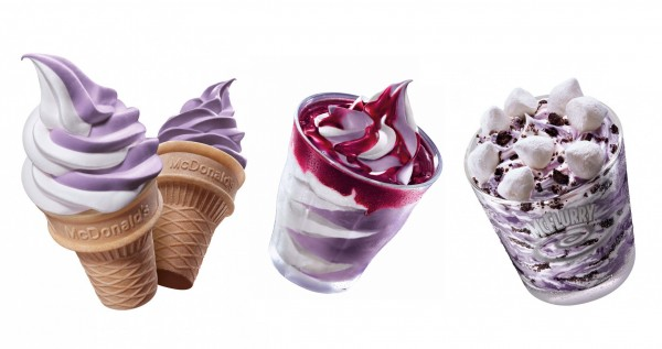 mcdonald-hk-purple-potato-twist-cone-1