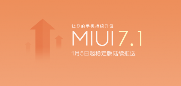 miui-v7-1-stabe-start-rolling-out-5-jan