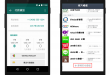 whatsapp announced free and introduce businesses accounts 110x75 - WhatsApp 宣佈永久免費及推出官方帳號