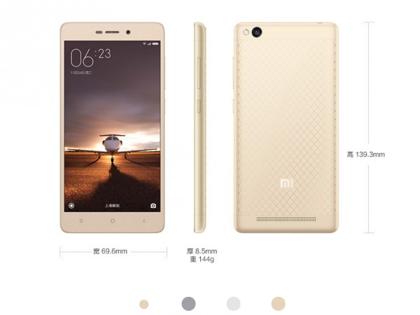 xiaomi-redmi-3-announced-rmb-699-1