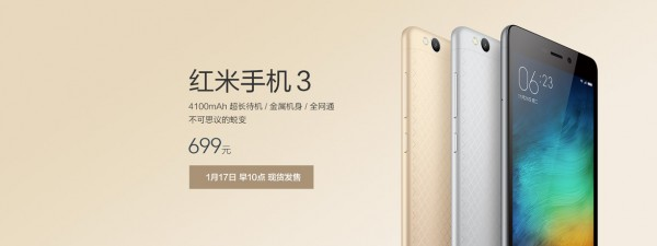 xiaomi-redmi-3-announced-rmb-699