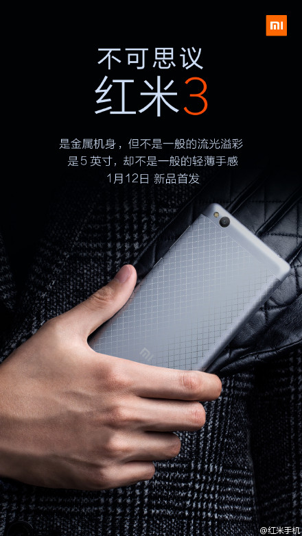 xiaomi-redmi-3-to-announc-on-12-jan
