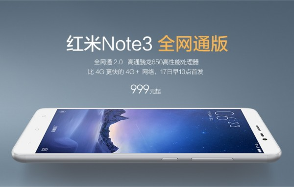 xiaomi-redmi-note-3-pro-support-3-all-network