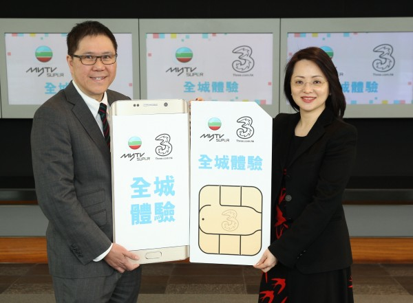 3hk-mytv-super-free-5gb-sim-card-press-release