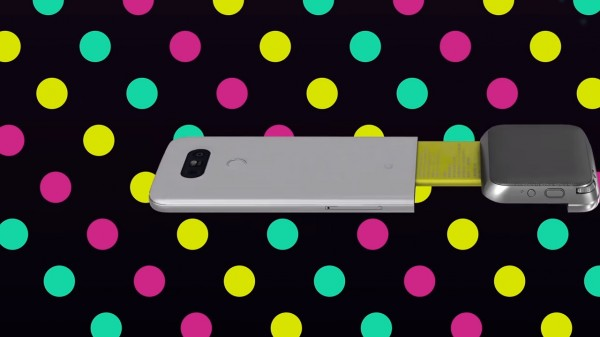 lg-g5-announced-first-ever-modular-smartphone-3