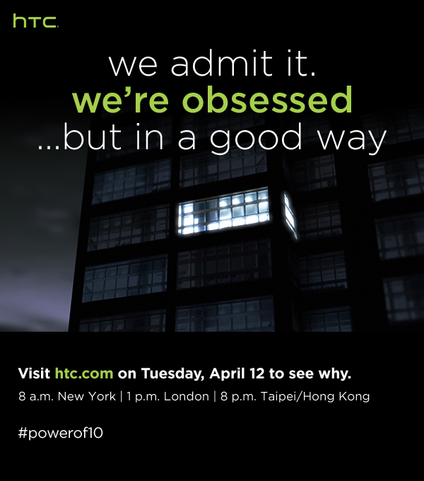 htc-10-announce-on-12-april