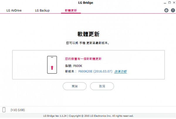 lg-v10-f600k-android-6-0-marshmallow-released
