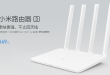 mi-wifi-3-announced-rmb-149