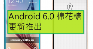 samsung-galaxy-s6-and-lg-v10-android-6-0-marshmallow-update-released-hk