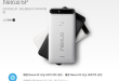 google-store-offer-hk-1000-or-700-discount-for-nexus-6p-and-5x