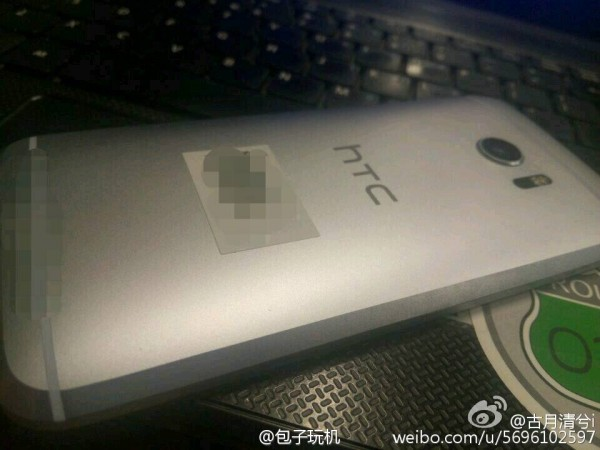 htc-10-leaked-with-full-spec-2