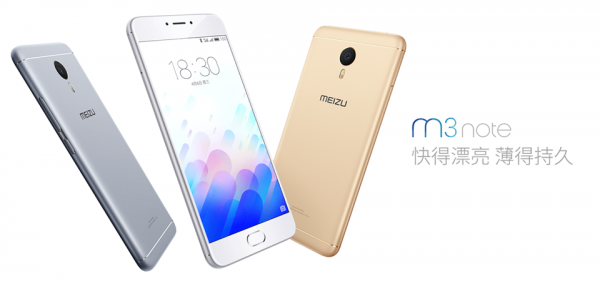 meizu-m3-note-announced-1