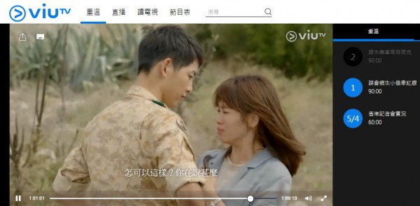 viutv-descendant-of-sun-encore-1