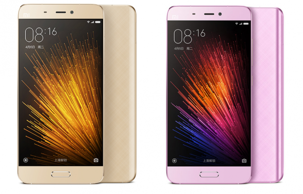 xiaomi-mi-5-purple-gold-29-april-2