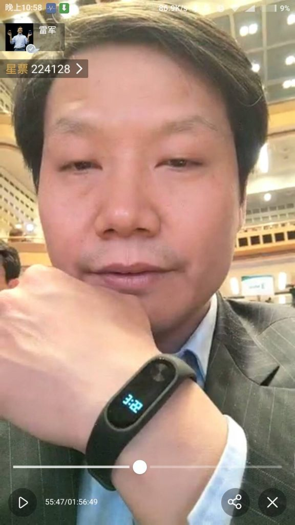 xiaomi-mi-band-2-leaked-with-clock