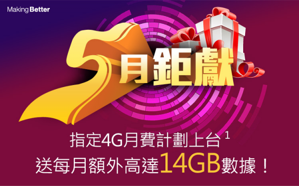 3hk-may-promotion-4g-plan-max-14gb-free-data