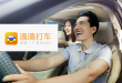 apple-invest-to-china-uber-didi-for-1-billion-usd
