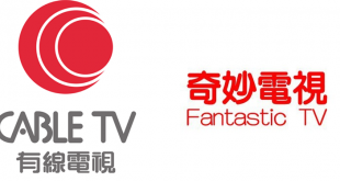 cable-tv-fantastic-tv-got-hk-free-tv-license