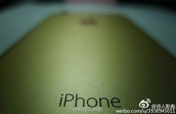 iphone-7-packing-box-leaked-2