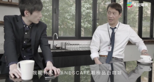 leon-lai-x-100most-nescafe-white-coffee-ads