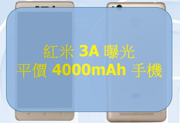 mi-redmi-3a-certified-in-tenna