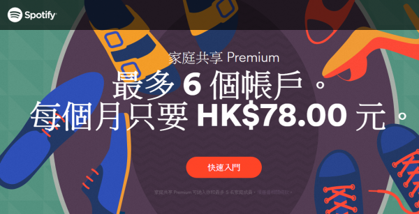 spotify-family-premium-6-acc-for-hk78