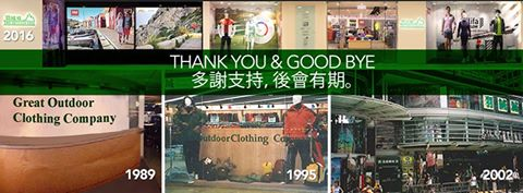 the-outdoor-shop-hong-kong-to-close