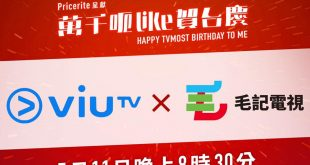viutv-x-100-most-happy-tvmost-birthday-to-me-11-may-exclusive