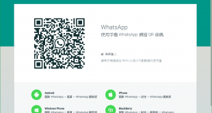 whatsapp-desktop-windows-mac-os-x-version-arrived