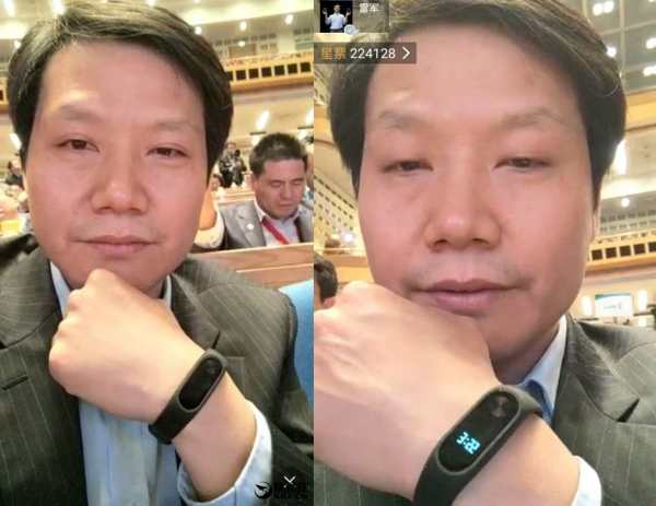 xiaomi-band-2-delay-due-to-production-problem-1