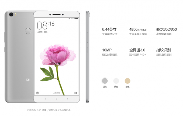 xiaomi-mi-max-announced-starting-from-rmb-1499-1