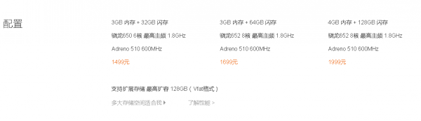 xiaomi-mi-max-announced-starting-from-rmb-1499-2