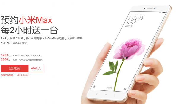 xiaomi-mi-max-announced-starting-from-rmb-1499-3