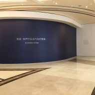 apple-store-galaxy-macau-1