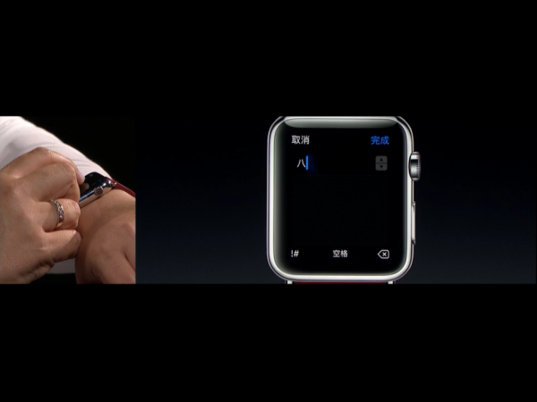 apple-watchos-3-announced (5)