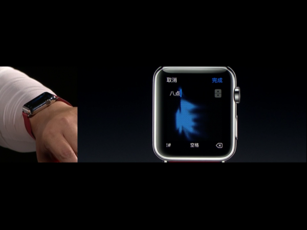 apple-watchos-3-announced (6)