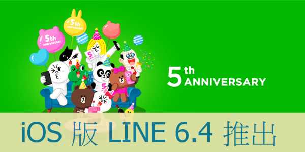 ios-apps-line-6-4-support-chat-history-to-icloud