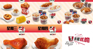 kfc-spcial-offers-monday-to-thursday