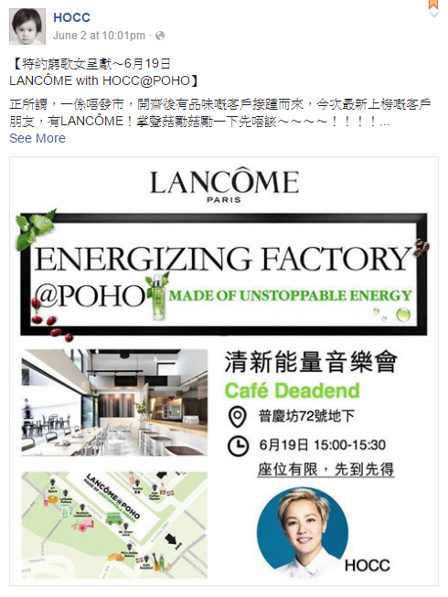 lancome-not-appointing-hocc-statment-1