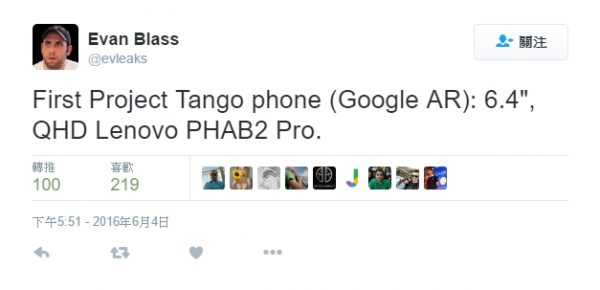 lenovo-phab-2-pro-first-customer-project-tango-phone-2