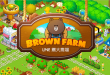 line-games-brown-farm