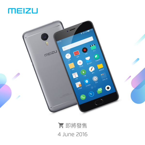 meizu-m3-note-hk-1399-start-sell-on-4th-june-1
