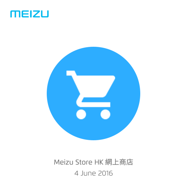 meizu-m3-note-hk-1399-start-sell-on-4th-june-2