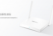 meizu-router-s-announced-rmb-199