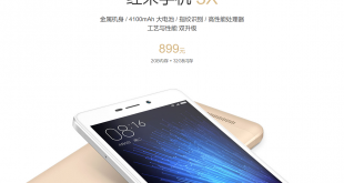 mi-redmi-3x-announced-rmb-899
