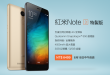 mi-redmi-note-3-spec-edition-for-tw