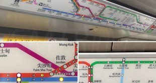 mtr-new-line-update