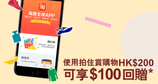 tapngo-x-taobao-100-rebate-extend-to-30-june