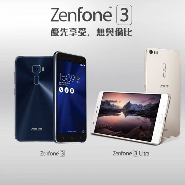 asus-zenfone-3-and-ultra-start-selling-hk-27-july