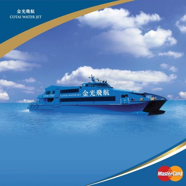 cotai-water-jet-first-class-mastercard-promotion-2016